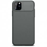 iphone 11 pro max coque nillkin camshield cache camera coulissant